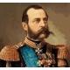 Александра II (1854 - 1881)