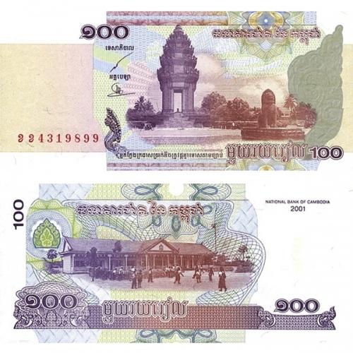 100 риелей 2001 года Камбоджа