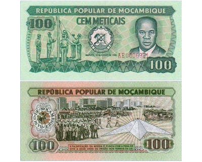 100 метикалов 1980 год Мозамбик