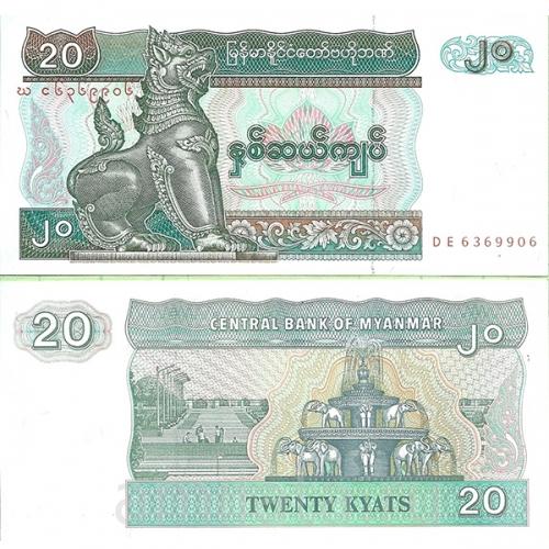 20 кьят 1994 Мьянма Бирма