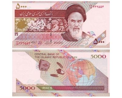 5000 риалов (2009 г.) Иран