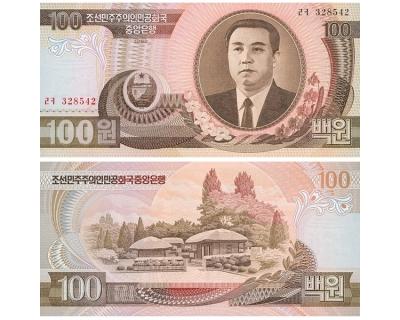 100 ВОН 2006 СЕВЕРНАЯ КОРЕЯ