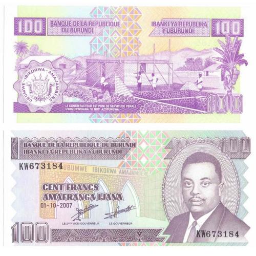 100 Франков 2007 Бурунди
