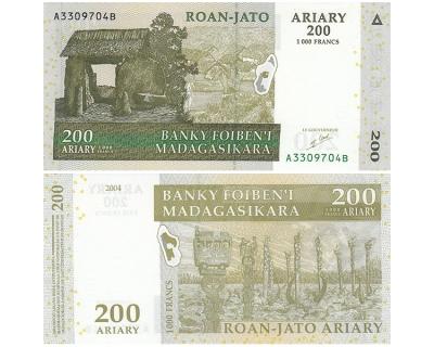 200 ариари 2004 год Мадагаскар