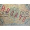 500 гривен 1918 г. Державний кредитовий бiлет. Украина ЗРАЗОК ОБРАЗЕЦ ПЕРФОРАЦИЯ RRR