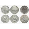 Монеты СССР до 1961 года.