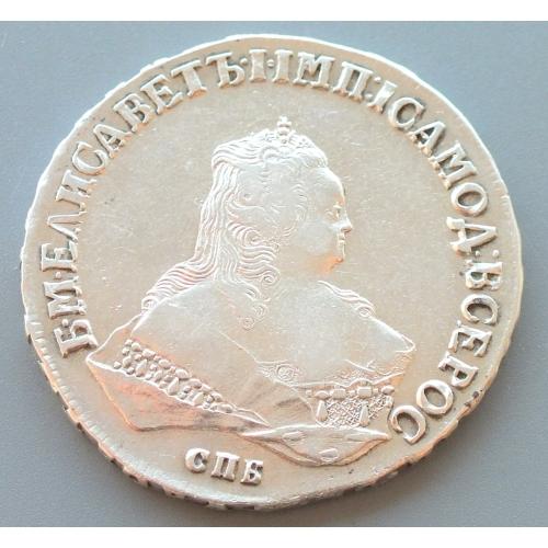 1 РУБЛЬ 1750 ГОДА СПБ Серебро