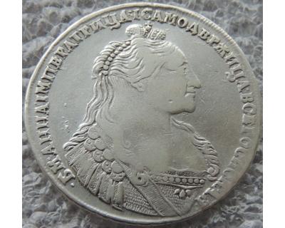 1 Рубль 1737 г.  Серебро