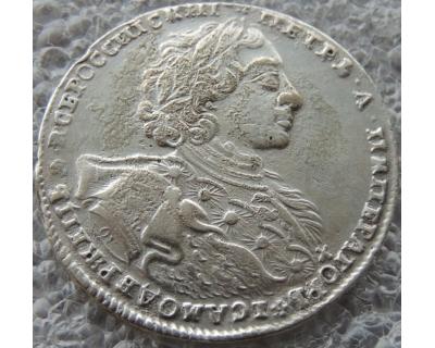 1 Рубль 1723 г  ОК Поясной Портрет Горностаевая Мантия