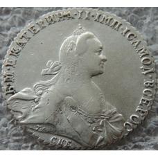 1 Рубль 1771 г СПБ ТI ЯЧ Серебро