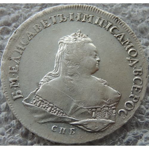 1 Рубль 1752 г СПБ ЯI