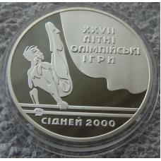 10 Гривен Брусья 1999 г Олимпийские Игры Сидней 2000