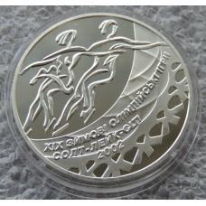 10 Гривен 2001 г Танцы на Льду Олимпиада Солт - Лейк - Сити 2002
