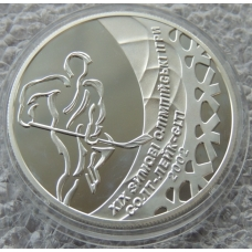 10 Гривен Хоккей 2001 г Олимпиада Солт - Лейк - Сити 2002