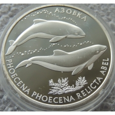 10 Гривен 2004 г Азовка