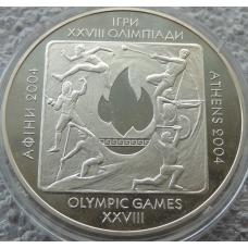 20 Гривен 2004 г Олимпийские Игры Афины 2004