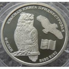 10 Рублей 2008 г Сова Приднестровье