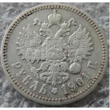 1 Рубль 1901 г ФЗ Серебро
