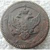 5 Копеек 1803 г ЕМ Кольцевик