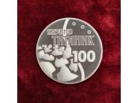 Фишка казино ТИТАНИК номинал 100 Россия