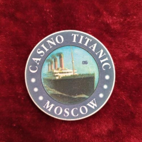 Фишка казино ТИТАНИК Россия