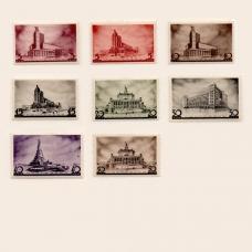 Серия марок Архитектура новой Москвы, 1937 г. 8 шт.
