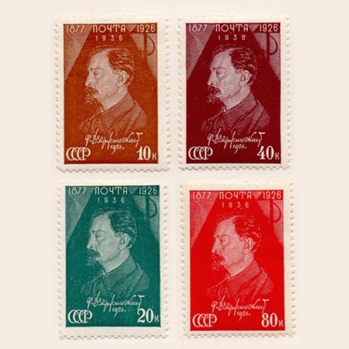 Серия марок Памяти Ф.Э.Дзержинского (1877-1926гг.) 4 шт.