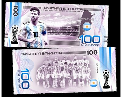 Пластиковая банкнота 100 рублей Футбол Чемпионат мира 2018 Аргентина Лионель Месси