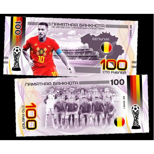 Пластиковая банкнота 100 рублей Футбол Чемпионат мира 2018 Бельгия Эден Азар