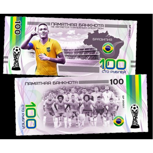 Пластиковая банкнота 100 рублей Футбол Чемпионат мира 2018 Бразилия Неймар