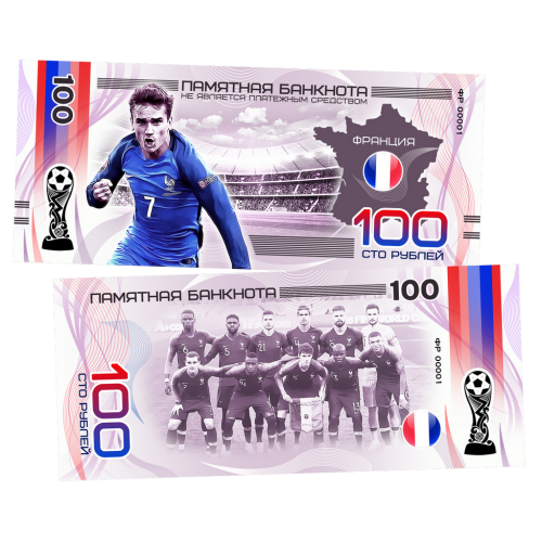 Пластиковая банкнота 100 рублей Футбол Чемпионат мира 2018 Франция Антуан Гризманн