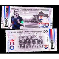 Пластиковая банкнота 100 рублей Футбол Чемпионат мира 2018 Хорватия Лука Модрич