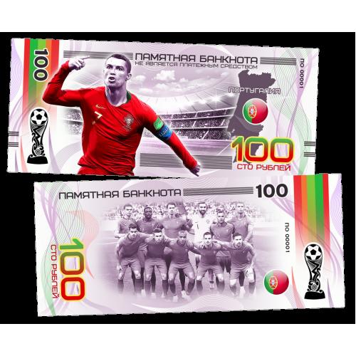 Пластиковая банкнота 100 рублей Футбол Чемпионат мира 2018 Португалия Роналду