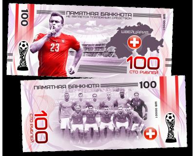 Пластиковая банкнота 100 рублей Футбол Чемпионат мира 2018 Швейцария Шердан Шакири