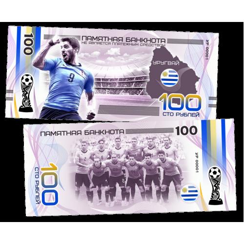 Пластиковая банкнота 100 рублей Футбол Чемпионат мира 2018 Уругвай Луис Суарес