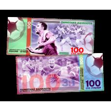 Пластиковая банкнота Футбол 100 рублей Дзюба