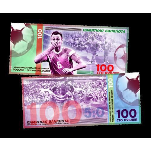 Пластиковая банкнота Футбол 100 рублей Черышев