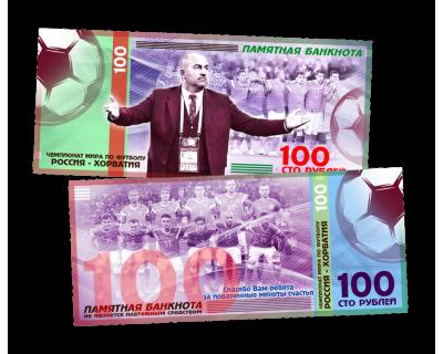 Пластиковая банкнота Футбол 100 рублей Черчесов