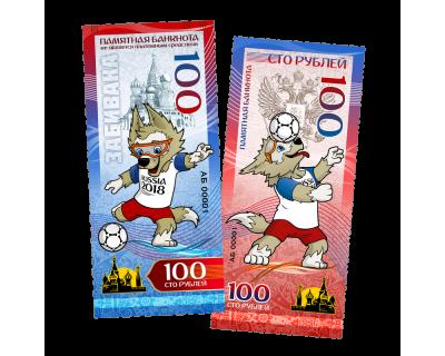 Пластиковая банкнота 100 рублей Забивака