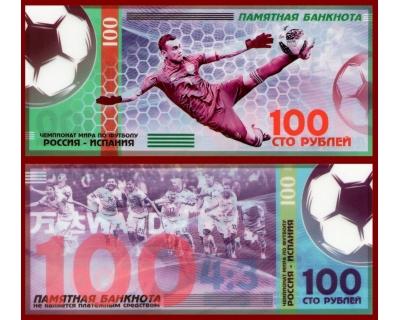 Пластиковая банкнота Футбол 100 рублей Акинфеев