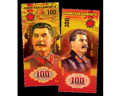 Пластиковая банкнота 100 рублей Сталин Иосиф СССР