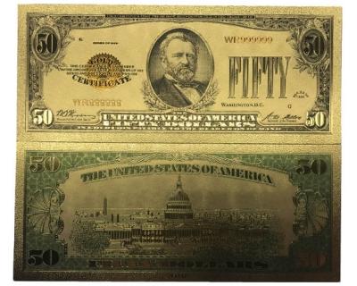Золотая банкнота Сертификат 50 Долларов США