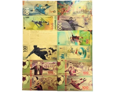 100 рублей Футбол Чемпионат Мира Набор из 12 штук