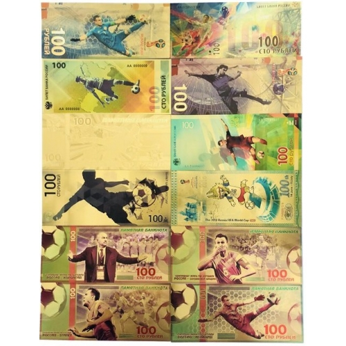 Золотые банкноты 100 рублей Футбол Чемпионат Мира Набор из 12 штук