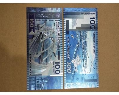 100 рублей Крымский мост Серебро