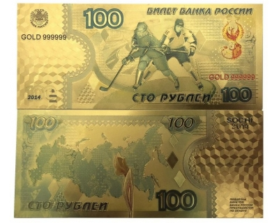 Золотая банкнота 100 рублей Сочи Хоккей Золото