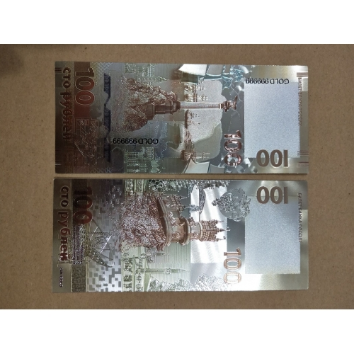Серебряная банкнота 100 рублей Футбол Крымский мост Цветная