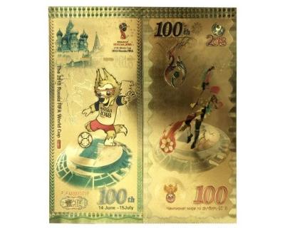100 рублей Футбол Чемпионат Мира Забивака Цветная