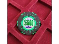 Фишка казино Невада Номинал 500 Санкт-Петербург Россия